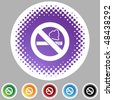 No Smoking button isolated on a background. - stock photo