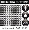 100 media buttons. vector - stock vector