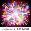 Abstract starburst. Vector Illustration EPS10. - stock vector