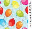 Balloons and confetti seamless pattern. EPS 8 CMYK with global colors vector illustration. - stock vector