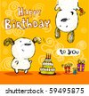Birthday card, friends. - stock vector