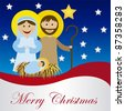 Christmas nativity scene with holy family card isolated. vector - stock vector