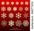 Christmas snowflakes vector art design - stock vector