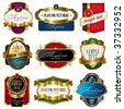Collection of golden ornate labels - stock vector