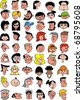 collection of people faces - stock vector