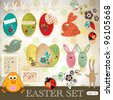 Easter scrapbooking design elements set - stock vector