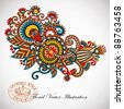 Hand draw line art ornate flower design. Ukrainian traditional style - stock vector