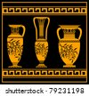 hellenic jugs. vector illustration for design - stock vector