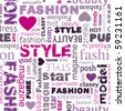 I love my fashion style seamless pattern in vector - stock vector