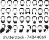 illustration with men beard collection isolated on white background - stock vector
