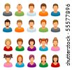 people head - stock vector