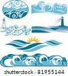 Rolling Blue Seas - stock vector