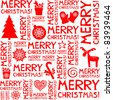 seamless christmas background. Merry christmas wallpaper.  Vector illustration - stock vector