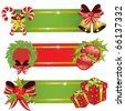 Set of Christmas banners on white, vector - stock vector