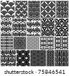 Set of monochrome classic geometric seamless patterns. Traditional vector backgrounds collection. - stock vector