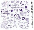 Valentine's day scrapbook page - stock vector