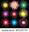 vector set of colorful fireworks - stock vector