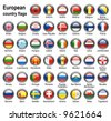 vector shiny web buttons with european country flags - stock vector