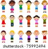 Vertical Group of Children - stock vector